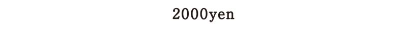 yen2000