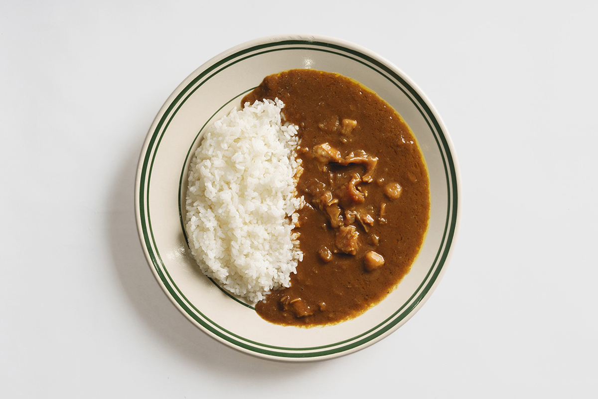 OnLine_curry