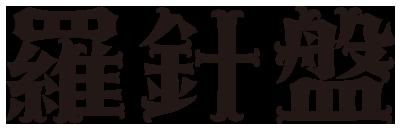 logo_rashinban